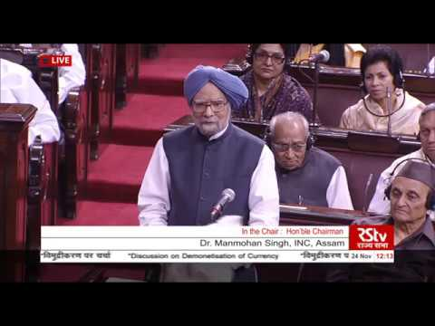 Dr. Manmohan Singh's comments on Demonetisation of Currency