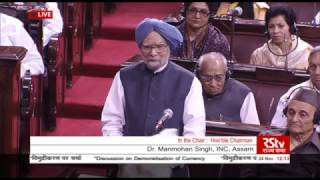 Dr. Manmohan Singh's comments on Demonetisation