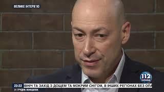 Гордон о том, почему не хочет уезжать из Украины