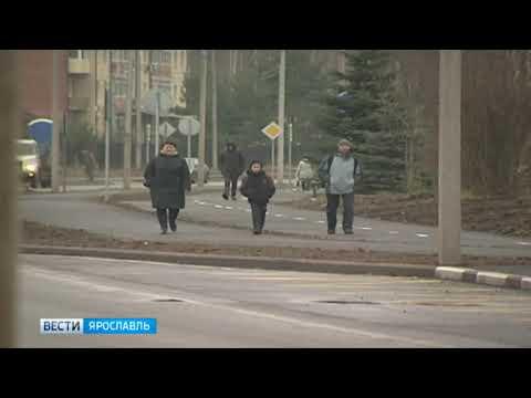 В Ярославле после реконструкции официально ввели в эксплуатацию улицу Красноборскую