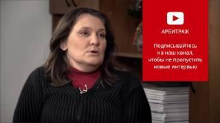 Монтян о деле Олеся Бузины. Цитаты из интервью каналу Арбитраж