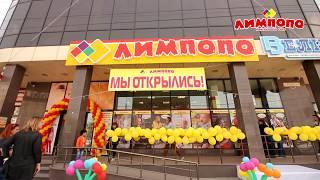 видео Где купить игрушки в Симферополе
