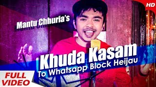 Khuda Kasam| Odia Masti Song | Mantu Chhuria | Sidharth TV | Sidharth Music