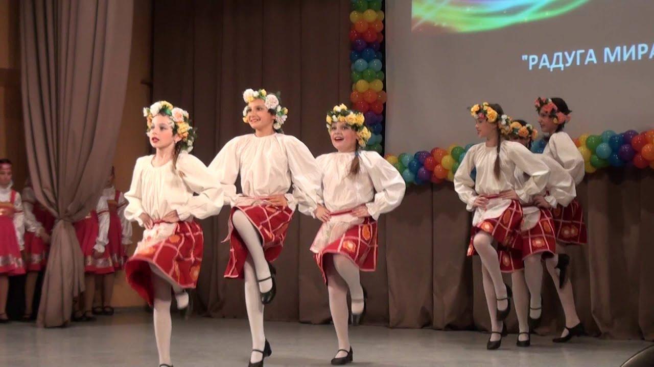 танец белорусский народный картинки