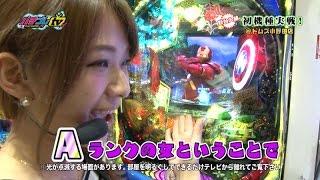 パチプレTV(2016/4/27放送)