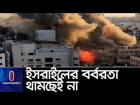 ইসরায়েলি হামলায় নিহত বেড়ে ১০৯ জন, স্থল অভিযানের হুমকি ।। Gaza Attack