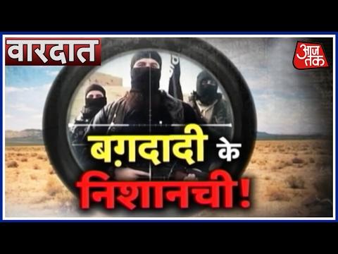 Vardaat: Abu Bakr al-Baghdadi Sharp Shooters Against Israeli Soldiers