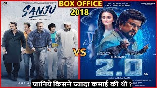 Sanju vs 2.0 2018 Movie Budget, Box Office Collection, Verdict and Facts