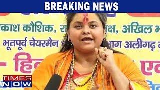 Hindu Mahasabha Pooja Shakun Pandey's SHOCKING Comments On Mahatma Gandhi