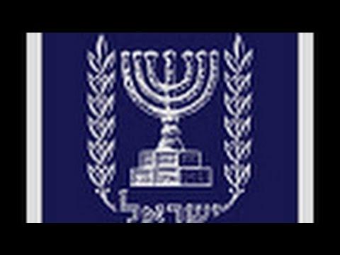 The UN Resolution Against Jerusalem