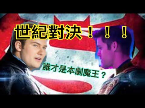 C咖說影視:13 Reasons Why 漢娜的遺言 第三季預告(3)誰才是大魔王?