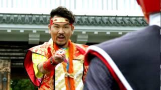 三重県伊賀市や滋賀県甲賀市へのロケを敢行して贈るスペシャル・ニンジ...