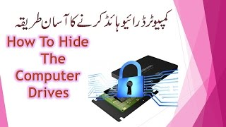 How to Hide & Show Hard Disk Drives in