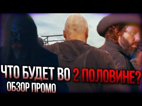 Дата выхода ходячие мертвецы 6 сезон дата выхода серий в россии 2016