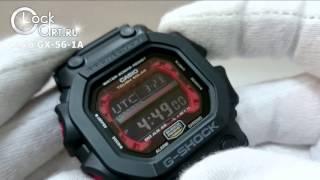 Наручные противоударные часы Casio G-Shock GX-56-1A