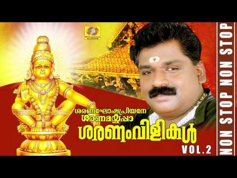 Hindu Devotional Songs | Sharanaghoshapriyane Sharanamayyappa | Sharanam Vilikal Vol 2 | Non Stop