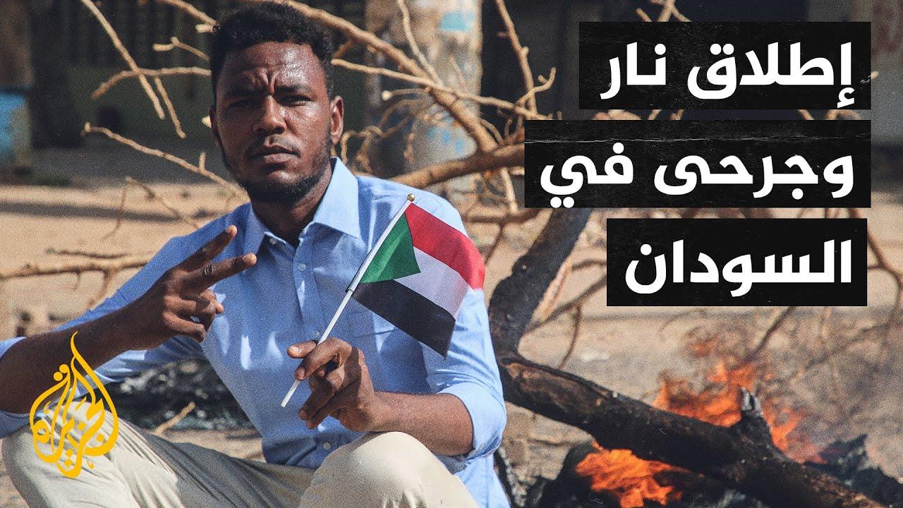 شاهد| تسجيلات مصورة تظهر مصابين تعرضوا لإطلاق نار أمام مقر القيادة العامة في الخرطوم  - نشر قبل 51 دقيقة