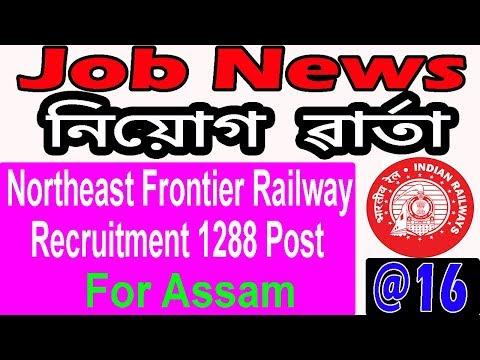 JOB News || Latest Job Notifications || Find Your Career @16 (Northeast Frontier Railway 1288 Posts)