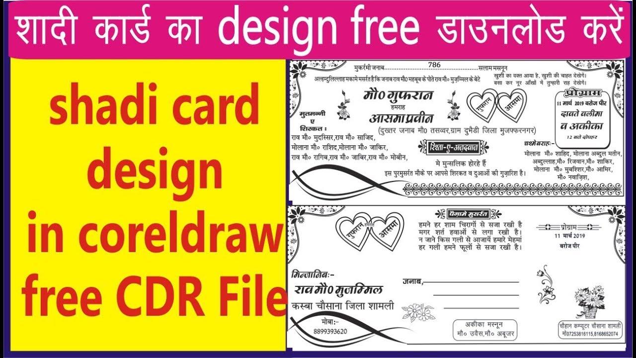 Wedding Card Design Cdr File Free Download Shadi Card Design In Coreldraw