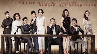 Vida Social en China Capitulo 8