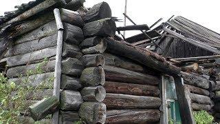 Деревни Сибири. Заброшенные дома