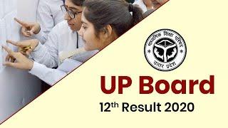 UP Board Result 2020 12th (Intermediate), UPMSP Results, upresults.nic.in