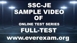SOLUTIONS OF EVEREXAM SSC JE TEST SERIES | EVEREXAM.ORG