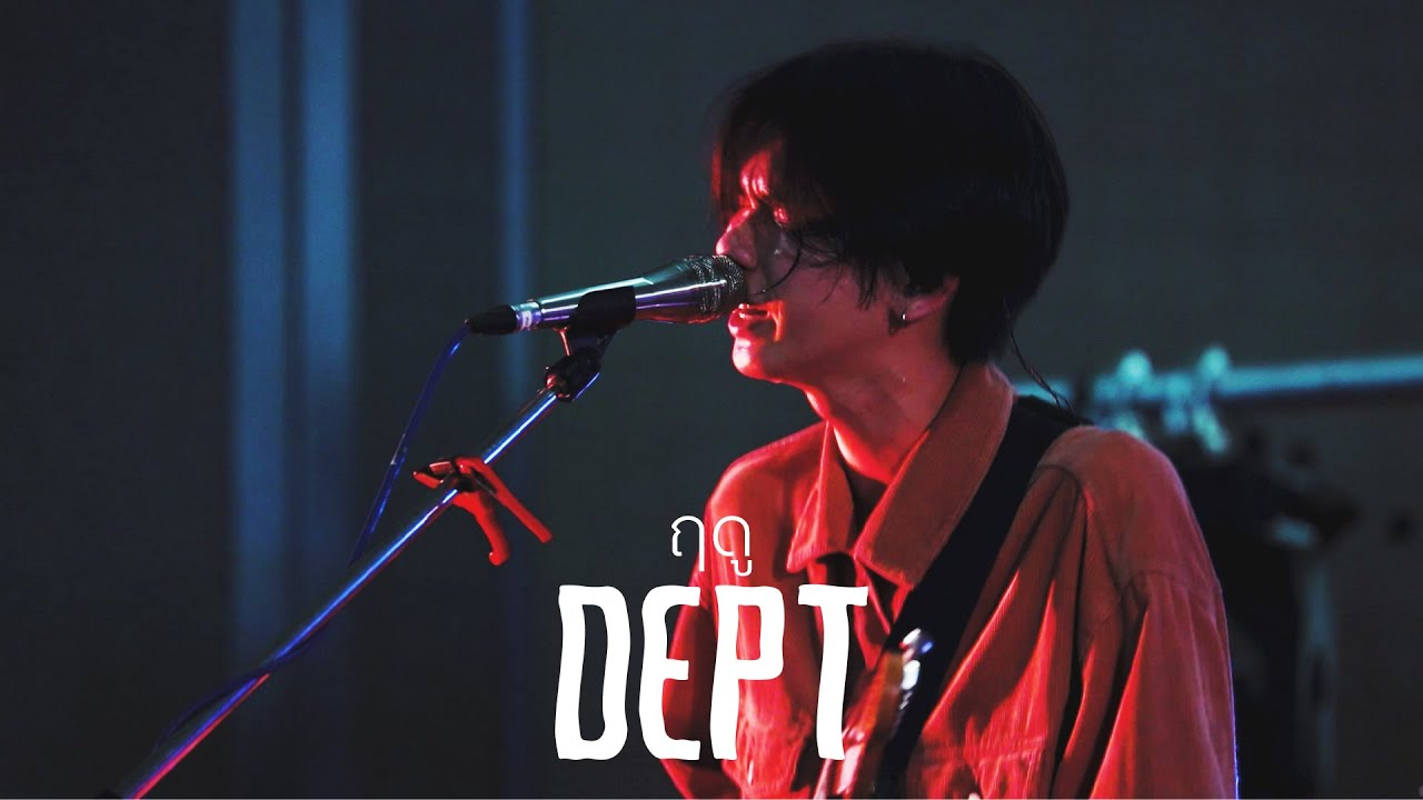 Dept - ฤดู | Cycle Of Love [Live at CAT T-SHIRT 7]