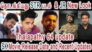 Thalapathy Vijay , STR , Sivakarthikeyan , Jayam Ravi , Karthi , more movie update Tamil cinema news