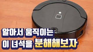 혼자 움직이는 로봇 청소기의 속사정  / YTN 사이언…