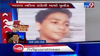 News in brief from across Gujarat : 14-10-2019 | Tv9GujaratiNews