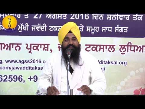 14th Barsi Sant Baba Sucha Singh ji : Giani Bhupinder Singh ji (17)