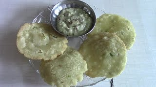 उपवासाची पुरी Upavasachi Puri Fast puri recipe