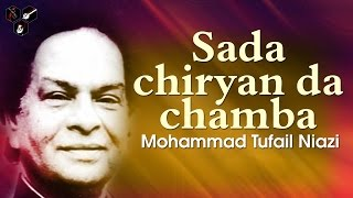 Sada Chiryan Da Chamba - Mohammad Tufail Niazi