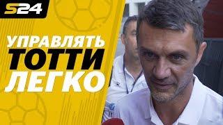 Мальдини даёт интервью после Суперкубка Легенд | Sport24