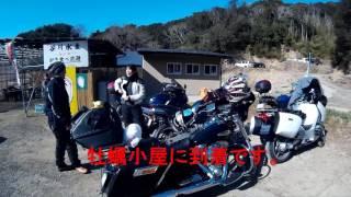 バイクツーリング動画 2017年1月28日 鳥羽鏡浦 牡蠣食べ放題ツーリング