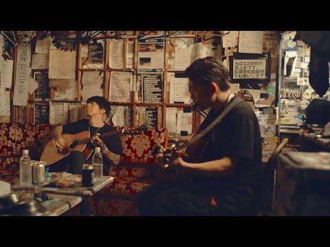 the LOW-ATUS「通り雨」MV