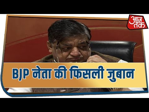 BJP Leader Naresh Agarwal Says 'Amit Shah Is Our Prime Minister', Faces Flak