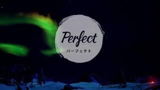 『Perfect』 VRによる究極のエスケープ体験「Perfect」公式PV