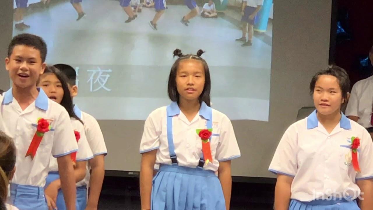 富安國小畢業了 二 - YouTube