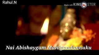 30 Sec || Ayyapan Whatsapp Status Irumudi Kattu Sabarimalaikku💓👌|| Tamil ||