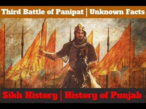 Third Battle of Panipat | Sikh...