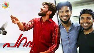 പറന്നുയർന്ന് പറവ   Parava Movie Success Celebration   Soubin Shahir, Dulquer salmaan
