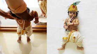 our cute little krishna எங்க வீட்டு கிருஷ்ணரை பாருங்க krishna jayanthi celebration கிருஷ்ண ஜெயந்தி