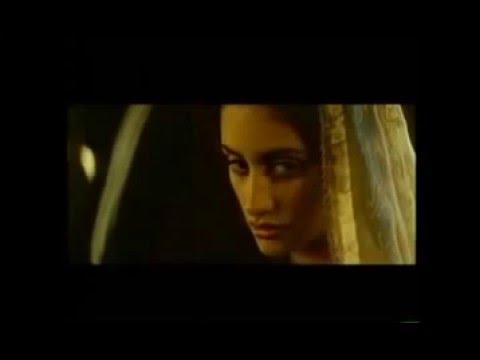 La Celestina - Official Trailer [SD]