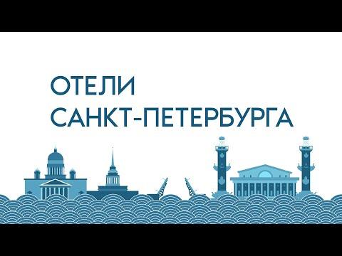 Обзор Катарина Арт Отель от Тари Тур