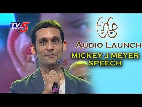 Music Director Mickey J Meyer Speech | Nithin | Samantha | Trivikram | A Aa Audio Launch | TV5 News