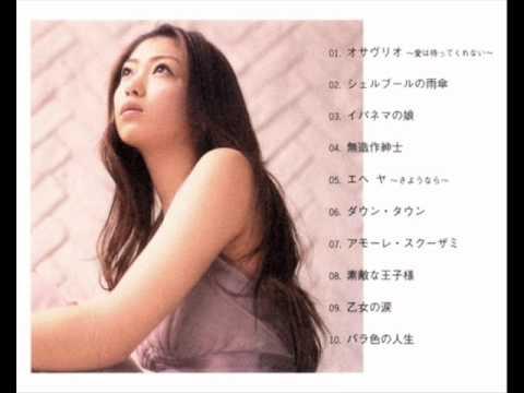 飯田圭織 - イパネマの娘 (2003 ...