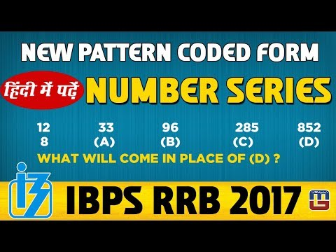 Number Series | Coded Form | High Level | Maths | IBPS RRB Special ...