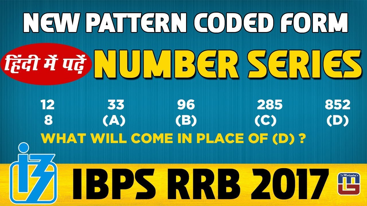 Number Series | Coded Form | High Level | Maths | IBPS RRB Special 2017